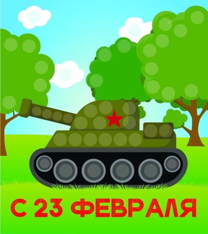 015-8200 Пуговичная аппликация