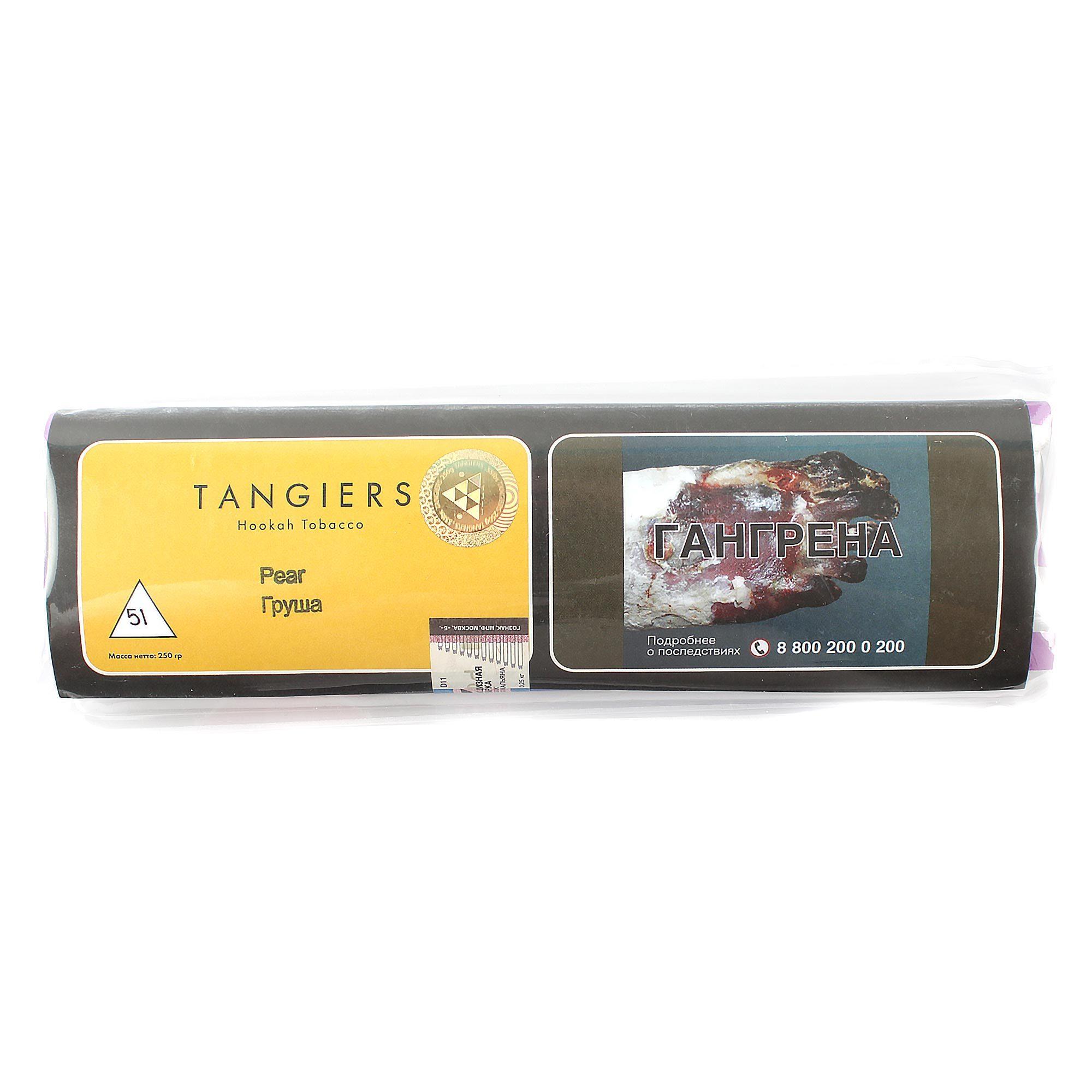 Табак для кальяна Tangiers Noir (желтый) 51 Pear