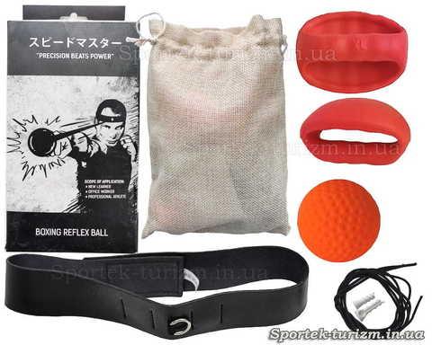Тренажер для боксу fight ball з накладками для рук (файт бол, м'ячик на гумці, BO-0851)