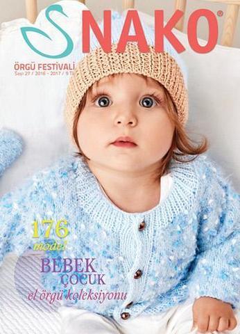 Журнал NAKO № 27 (фестиваль вязания, детский) - 176 моделей