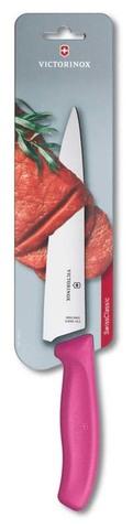 Нож разделочный SwissClassic 19 см розовый VICTORINOX 6.8006.19L5B