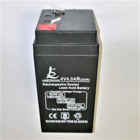 Аккумулятор для весов ГАРАНТ ВПС-40К, ВПН-150У/УБ, ВПН-300У/УБ, ВПН-500У/УБ/К4, ВПН-800Б/К4, 4v, 4.0AH