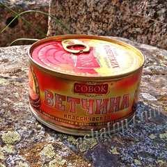 Ветчина 'Совок' г.Калининград банка 325г купить в магазине Каша из топора