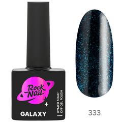 Гель-лак RockNail Galaxy 333 Alien, 10мл.