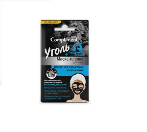 Compliment саше УГОЛЬ+ Гиалуроновая кислота маска-пленка для лица мгновенное охлаждение и увлажнение