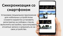 Видеорегистратор Xiaomi 70mai Dash Cam 1S Midrive D06 EU