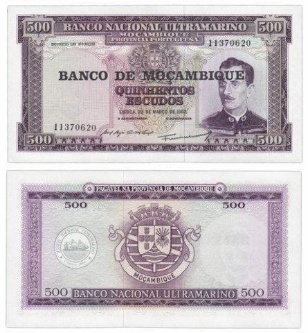 Банкнота 500 эскудо 1967 год, Мозамбик. UNC