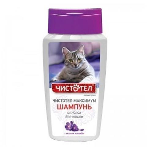 Чистотел Максимум шампунь для кошек
