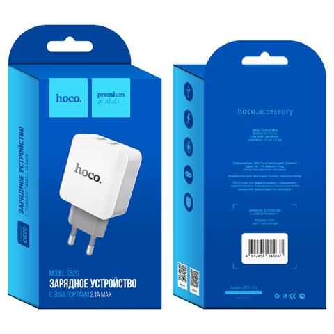 Сетевое зарядное устройство на 2x USB, 2A, белый цвет, Hoco