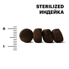 Karmy Sterilized Индейка, 1,5кг.
