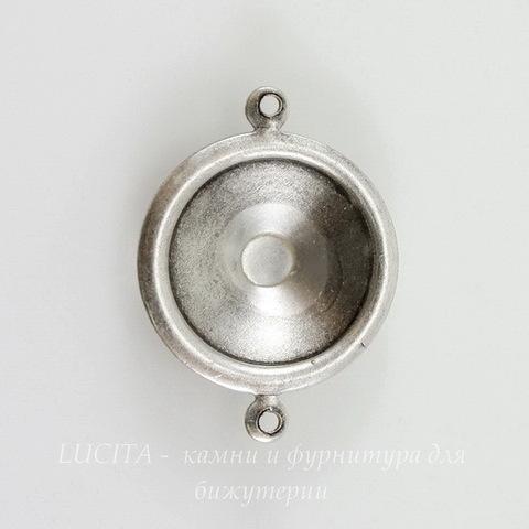 Сеттинг - основа - коннектор (1-1) для страза 12 мм (оксид серебра)