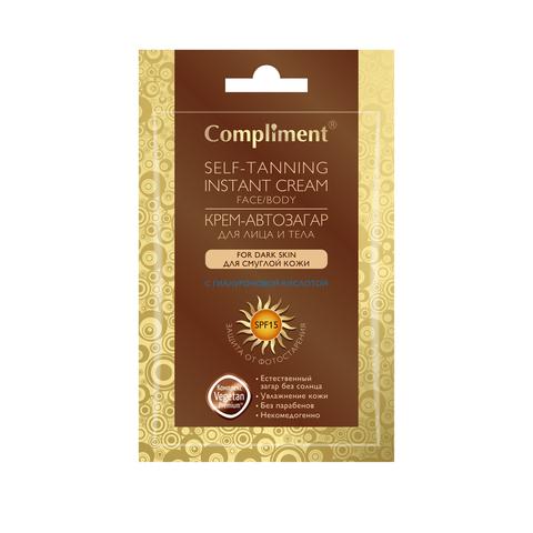Compliment Крем- автозагар для лица и тела для смуглой кожи