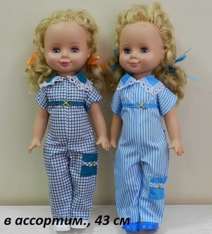 Кукла Марина 5 (Пенза)