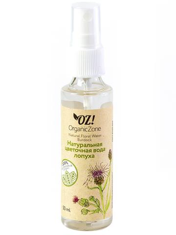 Натуральная цветочная вода Лопуха OrganicZone