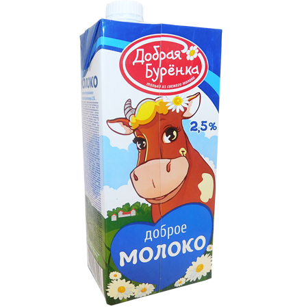 D:\products\Добрая_Буренка_Молоко__25.png