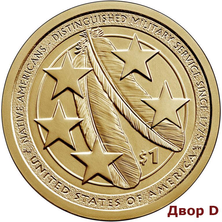 1 доллар 2021 года Сакагавея - Индейцы в армии США (Двор D)