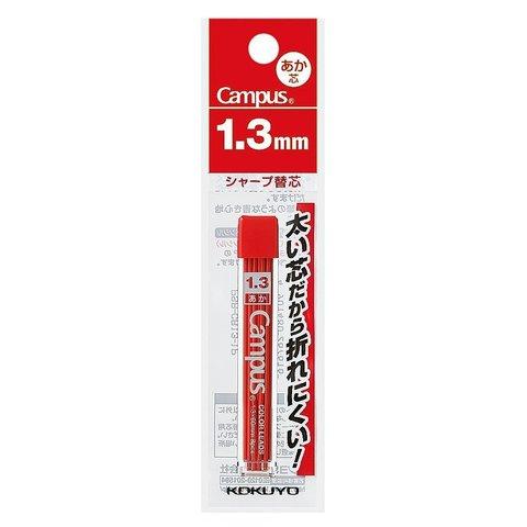 Грифели 1,3 мм Kokuyo Campus красные (блистер)