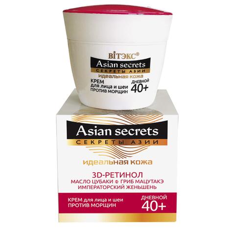 Крем для лица и шеи против морщин дневной 40+ , 45 мл ( Asian secrets Секреты Азии )