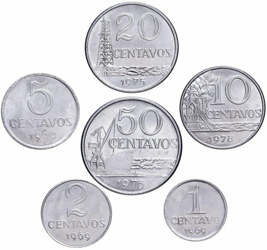 Набор из 6 монет. Бразилия. 1969-1978 гг. XF-UNC
