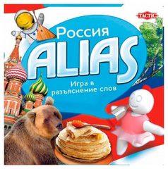 Alias / Скажи иначе: Россия