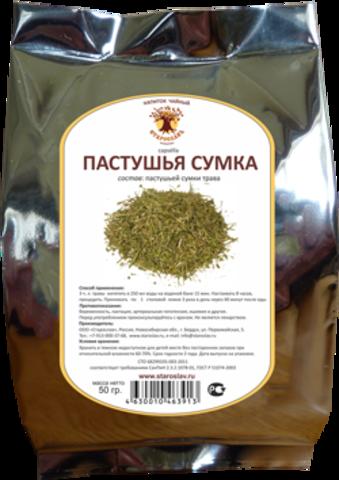 Пастушья сумка (трава, 50 гр.) (Старослав)