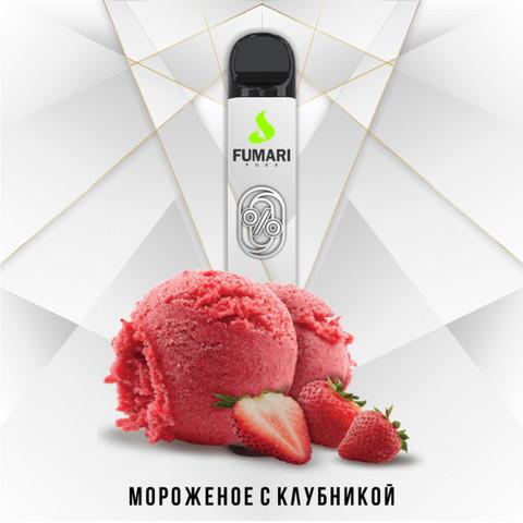 FUMARI ZERO (800 затяжек) Клубничное Мороженое (Без Никотина)
