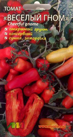 Семена Томат Веселый гном, ОГ
