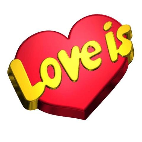 Пластиковая форма для шоколада жен. СЕРДЦЕ С НАДПИСЬЮ LOVE IS... (65х90мм)