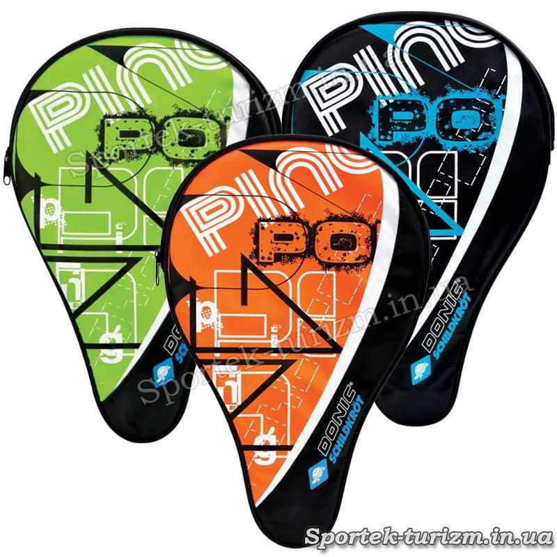 Расцветки чехлов Donic Classic Cover для ракетки настольного тенниса