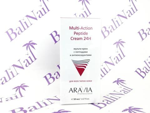 Мульти-крем с пептидами и антиоксидантным комплексом для лица Multi-Action Peptide Cream, 50 мл