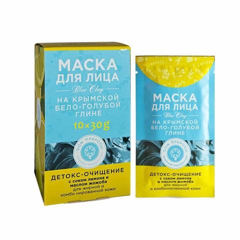 Маска для жирной и комбинированной кожи лица «Детокс-очищение» с соком лимона и маслом жожоба