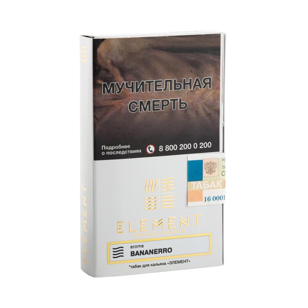 Element табак купить оптом купить izi электронная сигарета казань