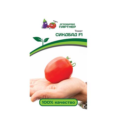 Синдбад F1 0,05г томат (Партнер)