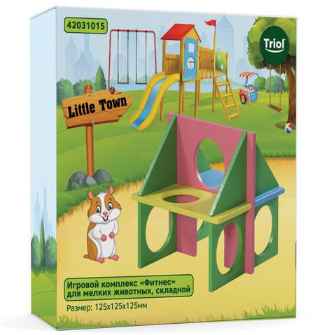 Triol Игровой комплекс Little town для мелких животных