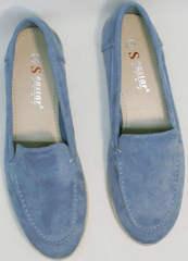 Закрытые женские туфли без каблука Seastar T359P Blue.