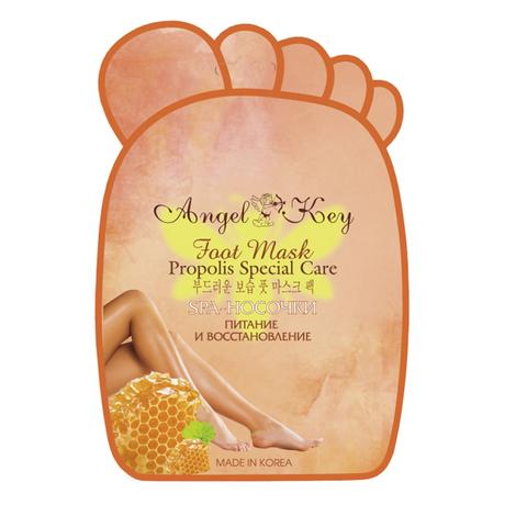 Косметические Spa-носочки Angel Key для питания и восстановления 1 шт