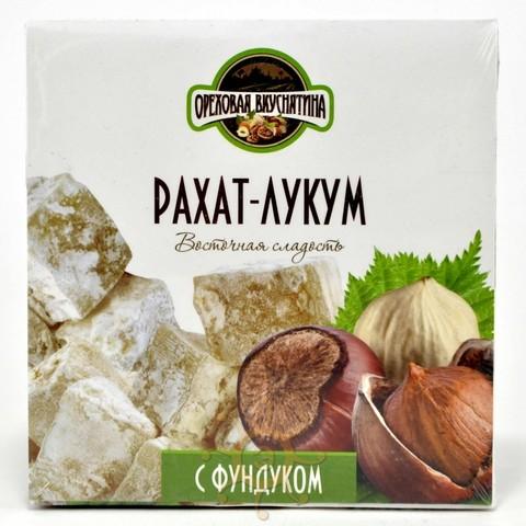 Рахат-лукум с фундуком Ореховая вкуснятина, 350г