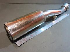 Глушитель Suzuki GSF 250 Bandit