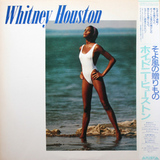 Whitney Houston / Whitney Houston (LP)