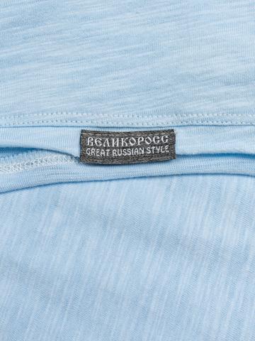 Мужская футболка «Великоросс» небесно-голубого цвета V ворот