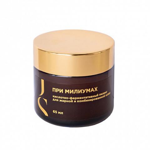 Пилинг кислотно-ферментативный, для жирной и комбинированной кожи Jurassic Spa