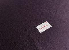 Рогожка Малибу фиолетовая