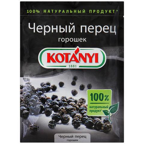 Перец черный горошек Kotanyi 20 г