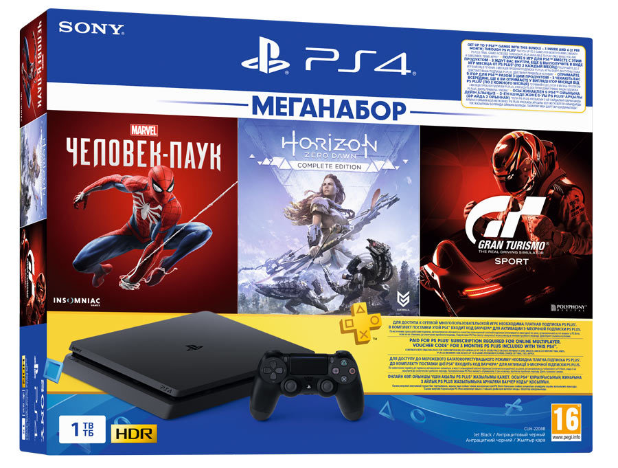 PS4 с играми Spider-Man, Horizon Zero Dawn и GTS в Sony Centre Воронеж