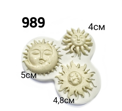 0989 Молд силиконовый. Солнышки.