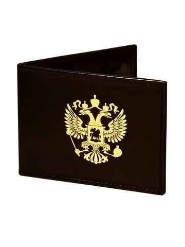 Обложка для удостоверения «Золотой Герб». Цвет коричневый