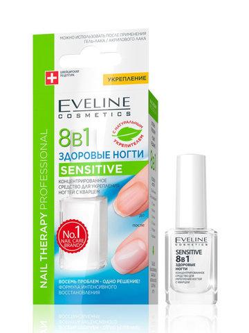 EVELINE Nail Therapy 8в1 Здоровые ногти Sensitive Укрепление ногтей с кварцем 12мл
