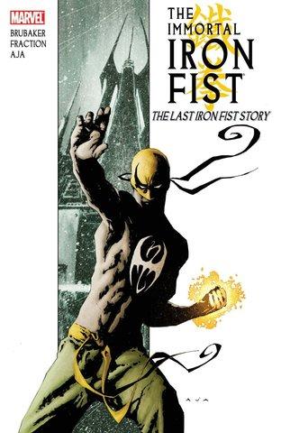 The Immortal Iron Fist Volume 1: The Last Iron Fist Story (Б/У)