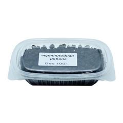 Черноплодая рябина 100 грамм