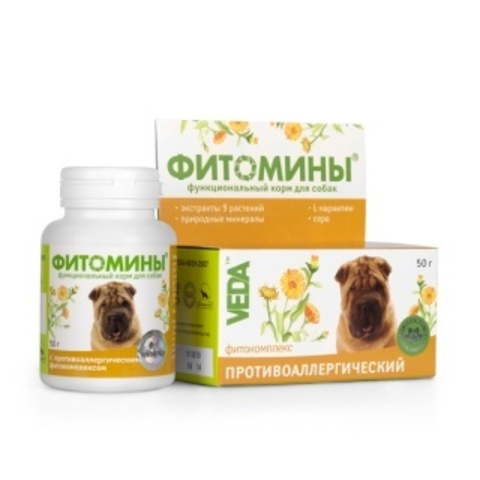 ФИТОМИНЫ с противоаллергическим фитокомплексом для собак 50 г.